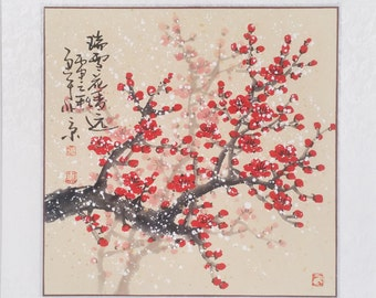 Cherry Blossom paintings Original  chinese  painting oriental art watercolour-Lovely cherry blossom tree No.62