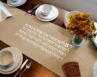 Passover night (Leil Haseder) Haggadah - table Runner, Tablecloth, Judaica Gift, 100% cotton, 1.80x45 cm.