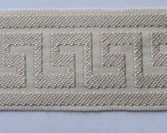 GREEK KEY tape braid border flat trim 2.65 inch sand on ivory