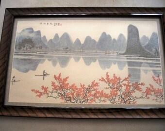 Vintage Japanese Print In Tiger Striped Frame