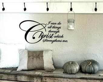 FAMILY Wall Quotes Decal - I can do all things through Christ which strengthens me - Scripture - Vinyl Wall Art Sayings