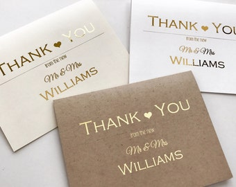 Wedding Thank You Cards Gold Custom Personalized