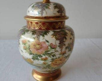 Japanese Satsuma Vase and Cover