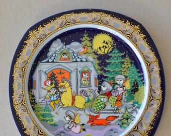 Rosenthal Bjorn Wiinblad Christmas '84 Jingle Bells Collectors Plate