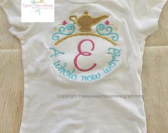 Princess jasmine inspired onesie or shirt