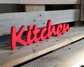Restaurant sign 'Kitchen' wood sign, rustic home decor sign, office, bar, restaurant sign, wall hanging sign, freestanding sign