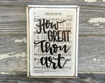 How Great Thou Art - Hymn Board - hand lettered wood sign