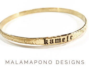 Personalized 14k Gold filled Hawaiian heirloom jewelry-like bangle bracelet