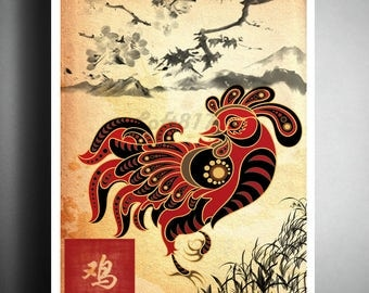 Attirant Asian Art Print, Chinese Zodiac Rooster, Asian Wall Decor, Asian Wall Art,