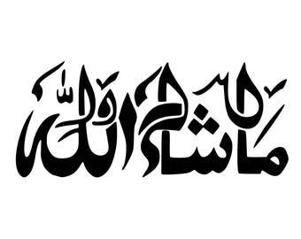 Mashallah Allahu Akbar Islam Muslim Die-Cut Decal Car Window Wall Bumper Phone Laptop