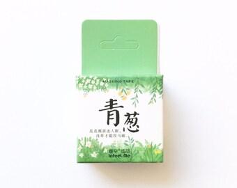 Grass Field - Grass Washi Tape - Grassy Field - Spring Washi Tape (15mm X 7m)