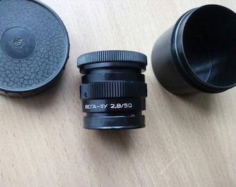 Vega-11Y 2,8/50 M39 Enlarger lens, Soviet Vintage Enlarger lens, Vega-11U 2,8/50, Soviet Film Accessories, Vintage Soviet Lens