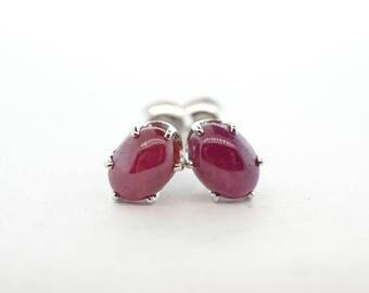 14k White Gold 2ctw Cabochon Cut Ruby Screw Back Earrings