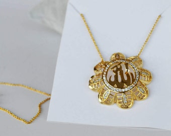 Gift For Muslim Allah Necklace - Muslim Necklace - Muslim Jewelry - Allah Pendant - Islamic Jewelry - Religious Necklace The Koran Pendant