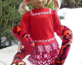 Valentine's Day T-shirt dress for 23 inch my twinn / My Twinn or similar dolls (DOLL NOT INCLUDED)