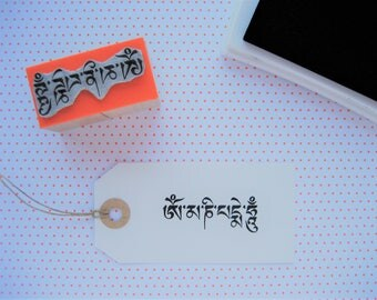 Om Mani Padme Hum in tibetan Rubber Stamp. Jewel in the lotus. Mantra of Love and Compassion. Buddhist stamp. Mantra stamp. Meditation stamp