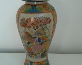 Ginger Jar.  Beautiful and Interesting Chinoiserie Decor. Vintage Porcelain.