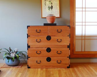 Japanese Style 2 Sections Clothing Chest, Dresser, Isho Dansu. (KB18)