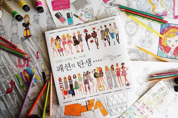 Fashion Coloring Book Birth Of