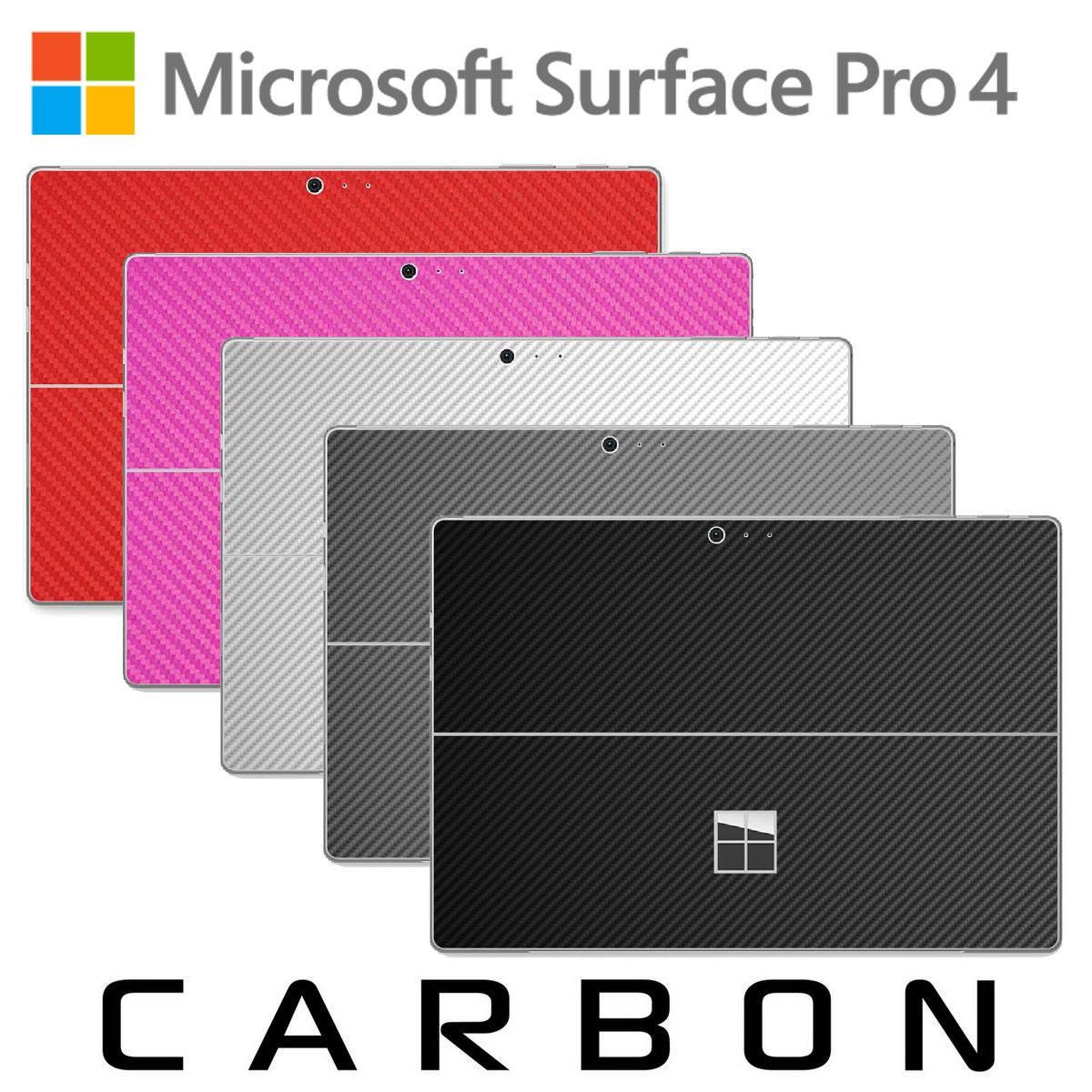 microsoft surface pro 4 type cover carbon fiber skin. Black Bedroom Furniture Sets. Home Design Ideas