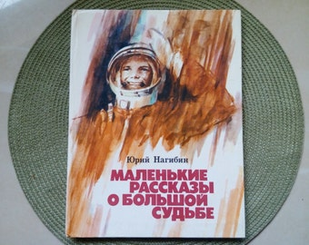 Story about Yury Gagarin's life, Russian's Yuri Gagarin, Gagarin, first astronaut, Space, Russian Space Program, USSR Space,