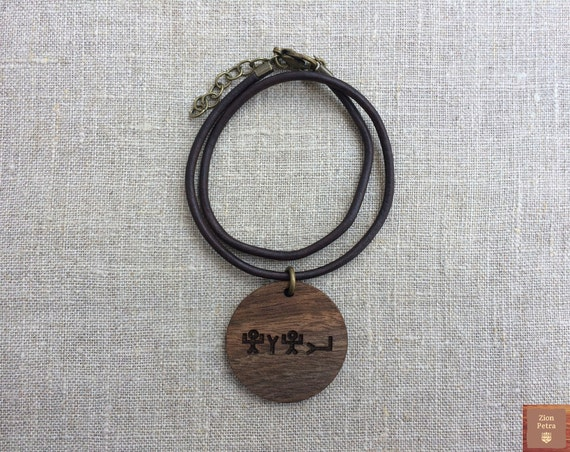Ancient Tetragrammaton Carved Choker Pendant—Recycled Black Walnut Wood & Chemical-Free Cacao-Brown Leather