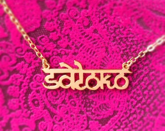 Name necklace in Devanagari-like, gold plated brass unique monogram necklace, personalized, customized pendant