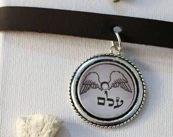 Kabbalah 72 names of God - ע ל מ