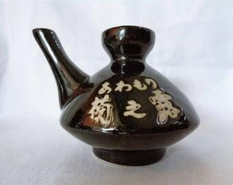 E0095 :Japanese Vintage Kara- Kara Okinawa Tsuboya Awamori Sake bottle