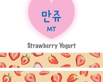 Strawberry Yogurt Washi tape