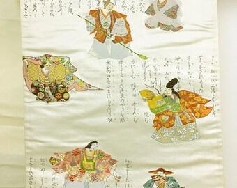 "K240 Elegant ""Noh-shozoku"" Obi Kimono Belt Fukuroobi Vintage"