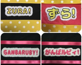 Love Live Sunshine Ruby, Hanamaru, Yoshiko, You, Chika, Dia and Kanan Sayings