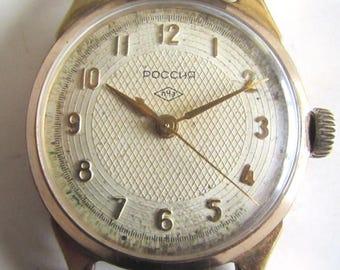 Rare Soviet/USSR Gold Plated men's wrist watch - RUSSIA 16 JEWELS 1950'S