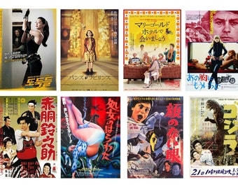 1:25 G scale model Japan Japanese movie theater posters set 2