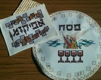 Two Passover Seder Jewish cross stitch  patterns. A set of Matzo cover  and an Afikoman case cross stitch patterns. Insatant PDF download