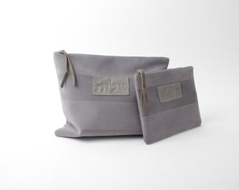 Tefilin and Talit bag. Made of a fashionable strong suad material. Groom and Bar-mizva men gift.
