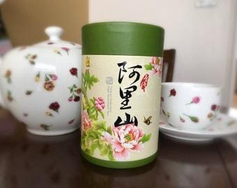 High Mountain Oolong Tea - Taiwan - Loose Leaf Tea