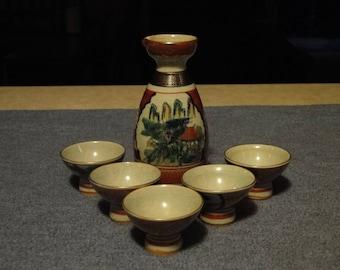 Vintage Japanese Porcelain Sake set