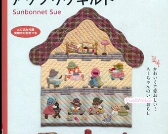 REIKO KATO Sunbonnet Sue Appliqué Quilt Pattern Book - Japanese Craft Book