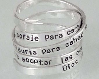 Spanish Version Serenity Prayer Ring Foreign Language by donnaodesigns
