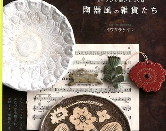 My Oven Ceramics by Atelier Antenna - Japanese Craft Book