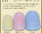 Little House Japanese rubber grip thimble small, medium, or large size
