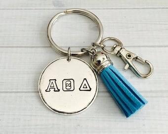 Alpha Xi Delta Key Chain - Sorority Key Chain - Tassel Key Chain - Personalized Sorority Key Chain - Sorority Gift - Big Little Gift