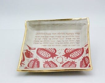 Passover Matzah Plate - Passover Gift - Housewarming gift - Judaica gift - Seder Plate - Ceramic platter - Pomegranate print  - OOAK