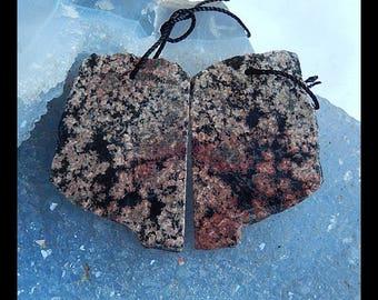 Nugget Snow Flake Obsidian Gemstone Earring Bead,35x24x3mm,9.74g
