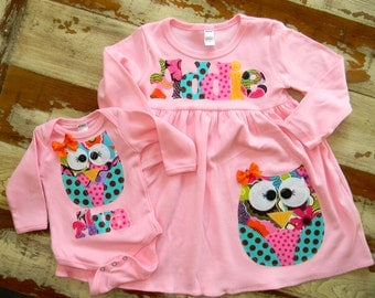 Owl Dress and Shirt Set, Brother Sister Sibling Set, Personalized Dress and Shirt with Owl Appliqué, Long or short Sleeved 3-6m to 8yrs