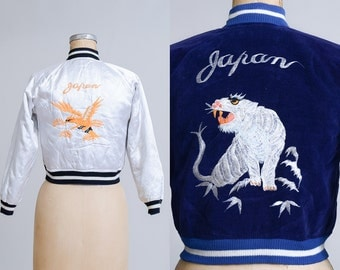 1950s Japan Tour Souvenir Jacket Reversible Satin Bomber Hawk & Tiger WWll Military Souvenir Jacket Womens Small