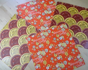 Vintage 70s/80s Happy Birthday Wrapping Paper
