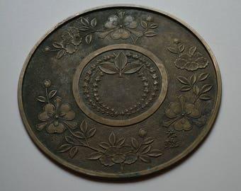 Antique bronze hand mirror, Japanese kagami mirror