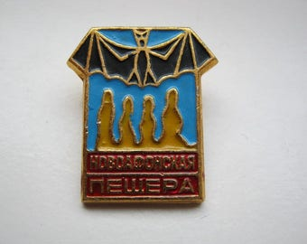 Vintage soviet USSR pin badge The Bat Athos Cave